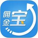 国金佣金宝app