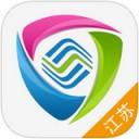 移动手机卫士app