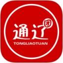 通辽团app