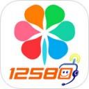 12580预约挂号网app