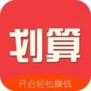 划算网app