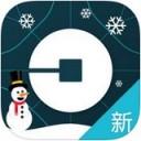 人民优步app