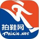 拍鞋网app