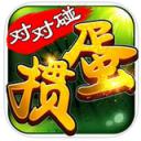 淮安掼蛋手机版