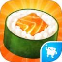 寿司大厨游戏