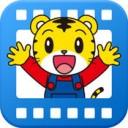 巧虎视频乐园app
