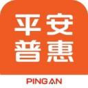 平安普惠iOS