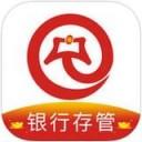 中通财富宝app