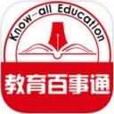 教育百事通app