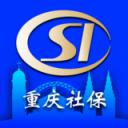 重庆社保app