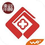 上海医联网