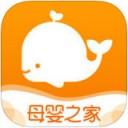 母婴之家app