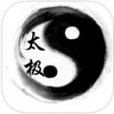 太极拳app