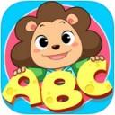 宝贝英语说app