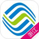 浙江移动手机营业厅APP