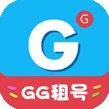 GG平台租号