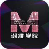 潮妆学院app