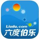 六度伯乐app
