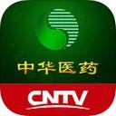 中华医药app