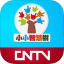 小小智慧树app