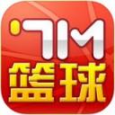 7M篮球比分app