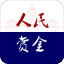 人民赏金iOS