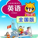 上海牛津英语