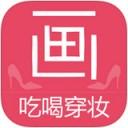 画皮网app
