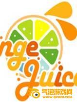 100%鲜橙汁