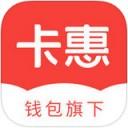 卡惠app