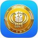 广东地税app