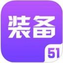 51游戏交易app