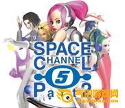 太空5频道:第二部