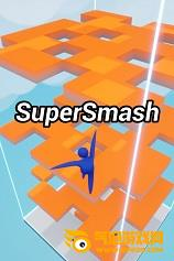 超级粉碎:物理之战