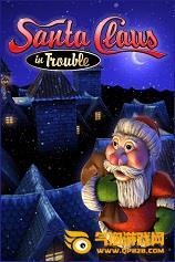 圣诞老人有麻烦HD