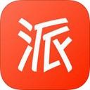 派乐趣app