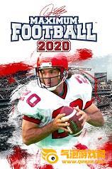 道格弗鲁迪的极限橄榄球2020