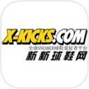 新新球鞋网app