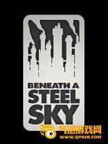 超越钢铁天空