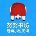 努努书店app