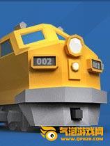 火车山谷2