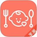 宝宝食谱app