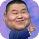 岳云鹏相声合集app