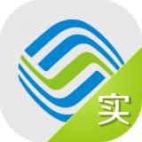 中国移动实名制