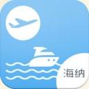 私人定制app