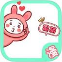 萌漫画app