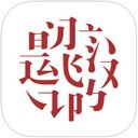 中国汉字听写大会app