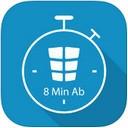 8分钟腹肌锻炼ios苹果版