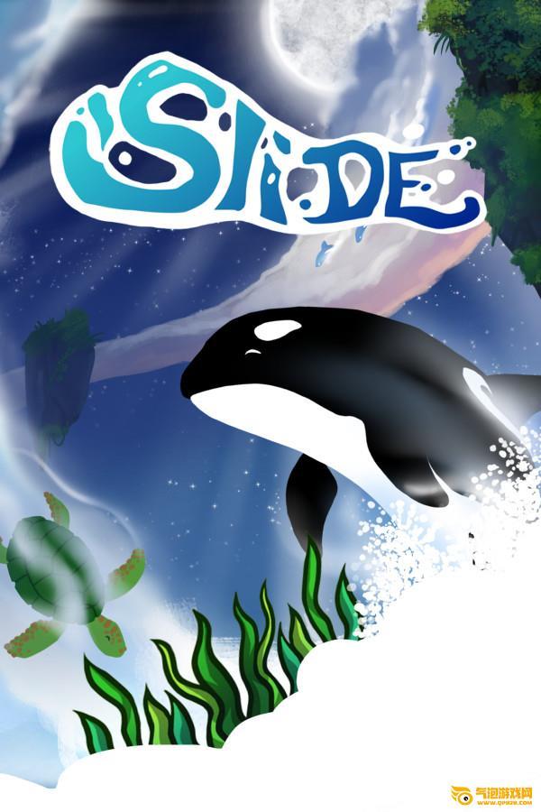 滑行:动物竞速
