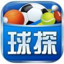 球探足球比分app